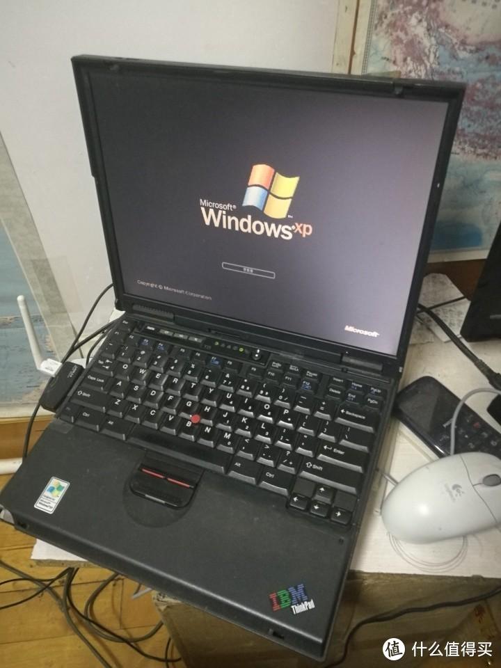 给20年前的笔记本上固态安装无线网卡