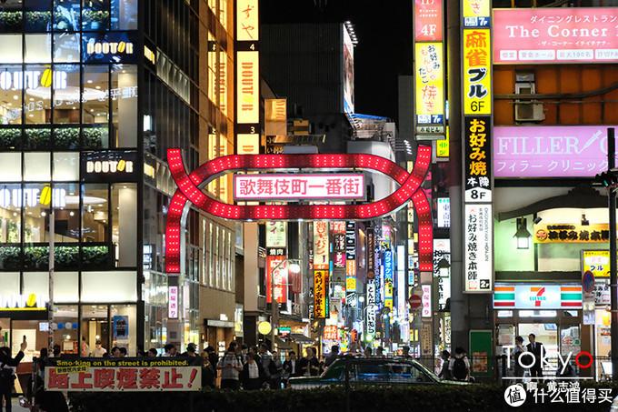 东京所见闻 | 用7天时间,认识东京