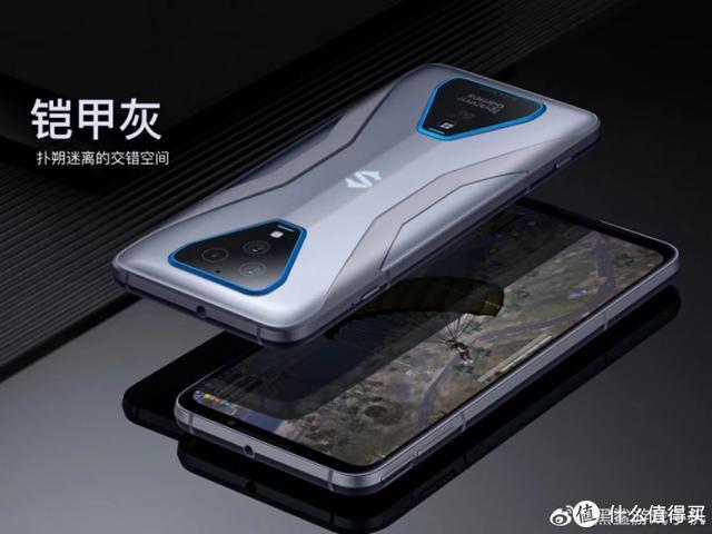 腾讯黑鲨游戏手机3--你值得拥有