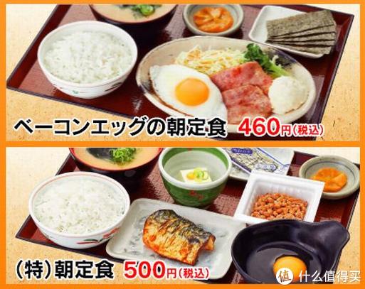主要是照片的大阪京都摸鱼游记