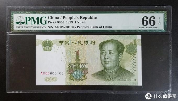 人民币鉴赏---冠号解析和配号收藏漫谈