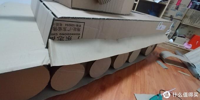 用纸板做个简易虎式坦克--送给女车长