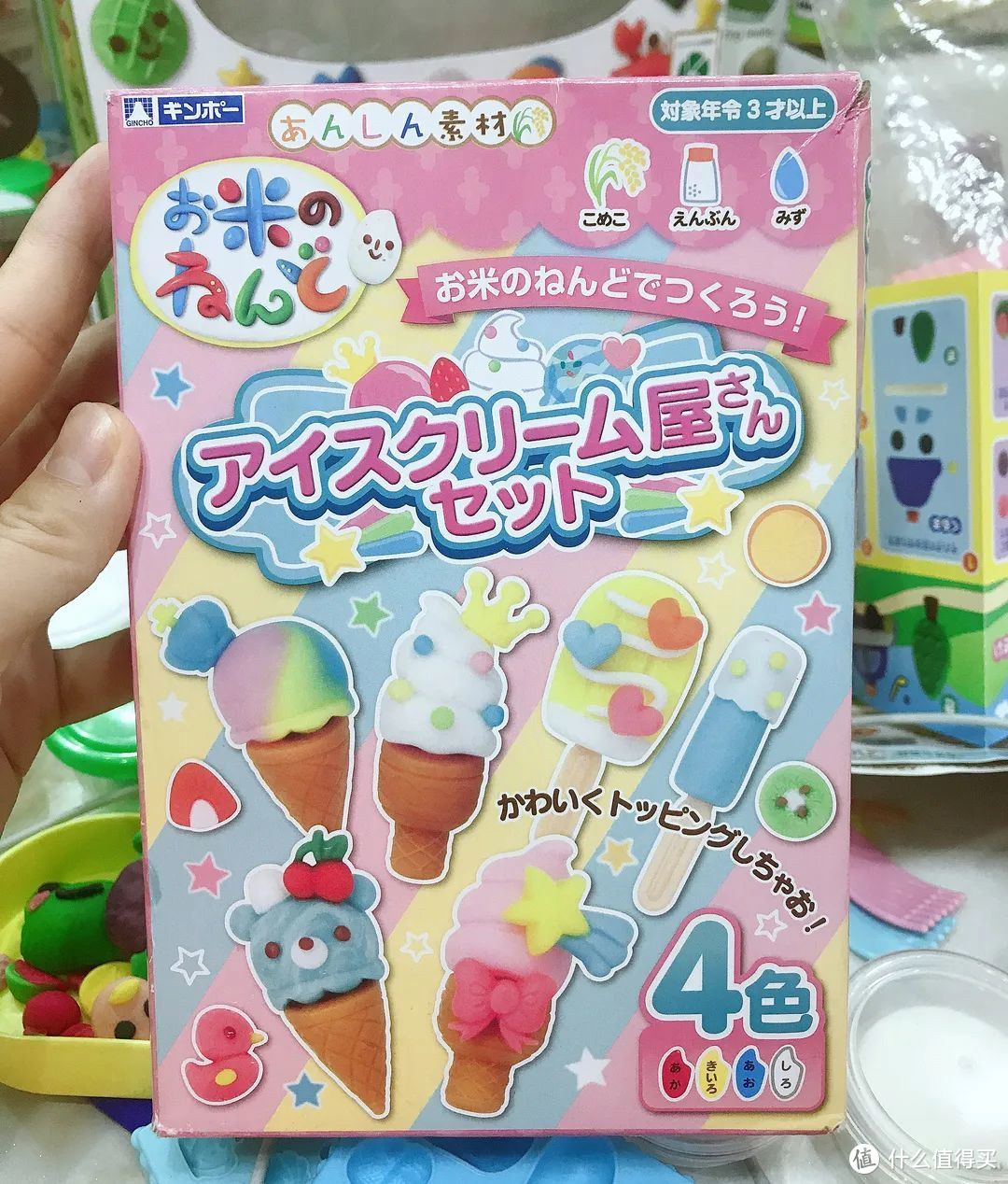 冰淇淋主题