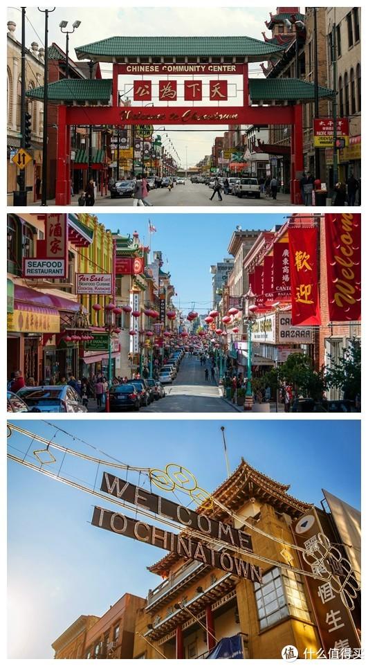 芝加哥/旧金山/纽约中国城
