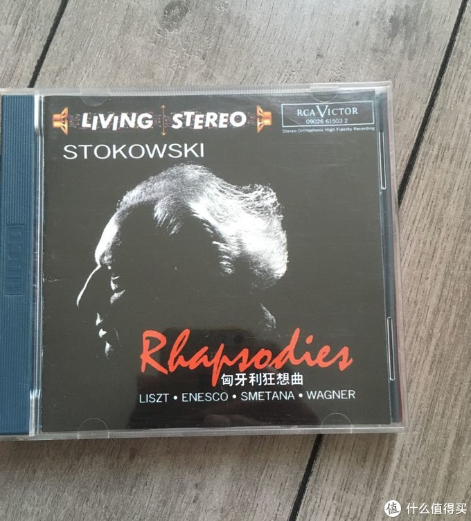40➕伪大叔的古典CD收藏二