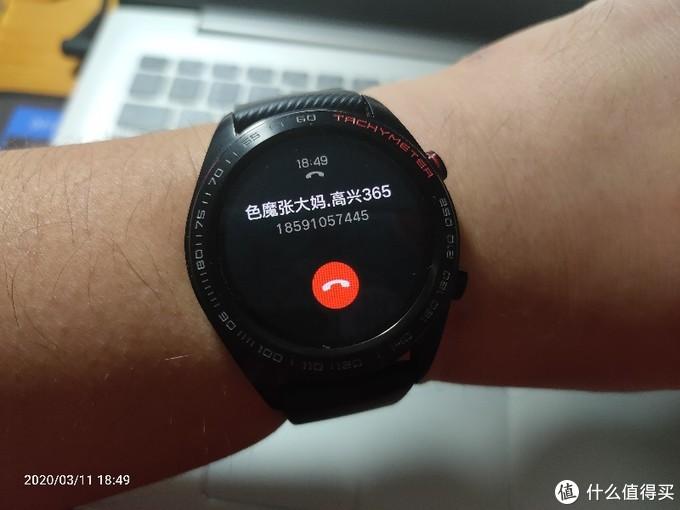 感谢2019年交通银行周周刷活动送我的华为荣耀Watch手表开箱!和实用功能展示