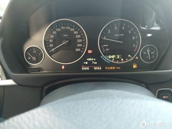 行车电脑显示还能开7㎞,这么便宜的油价是不是应该98的加满!