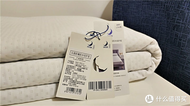 千挑万选 银离子抗菌 TPU防水 360°全包裹每晚深睡床笠保护床垫有一套