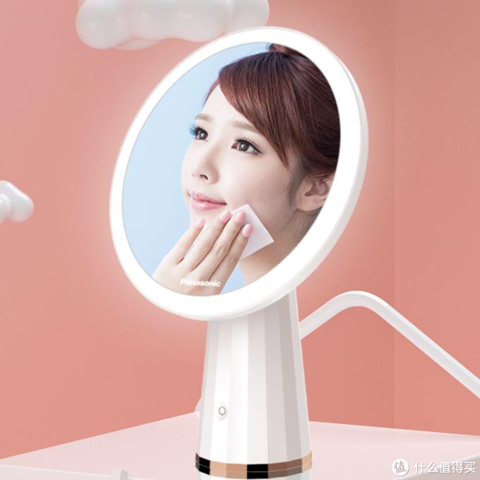 送女友的礼物又多一个!松下推出LED莱影自然光美妆镜,售价259元