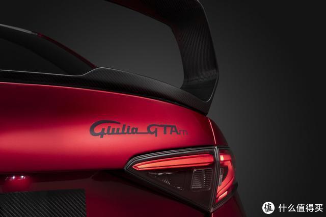 全球限量500台 阿尔法·罗密欧 Giulia GTA / GTAm强势回归