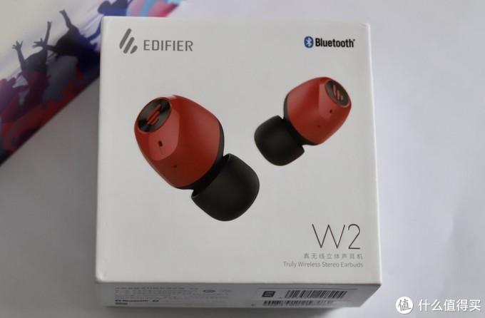 颜值即是正义——漫步者W2蓝牙耳机购买记