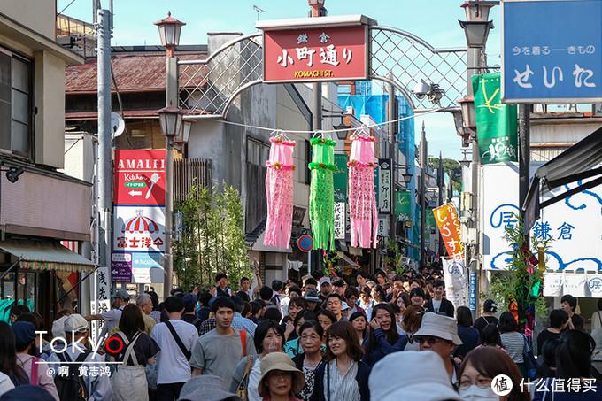在镰仓,一般解决肚子问题的地方就是镰仓小町通了。