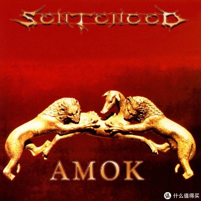 代表专辑:1995 - Amok