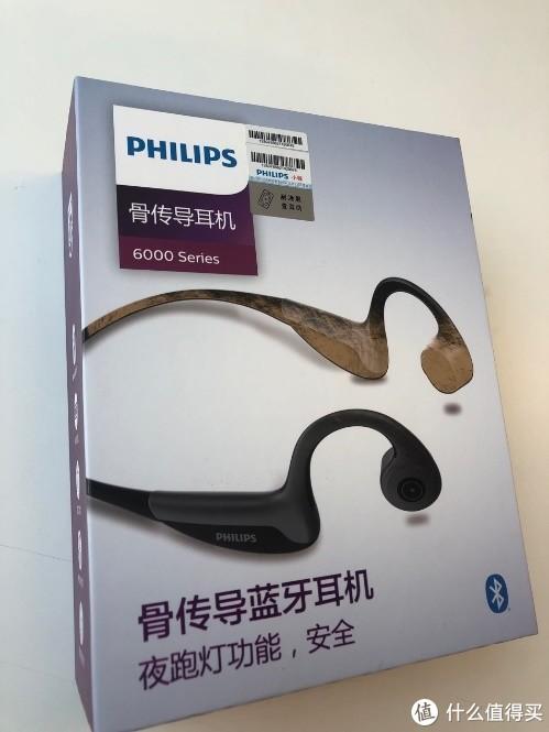 换个方式听音乐——飞利浦TAN6605骨传导耳机开箱评测