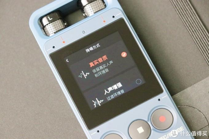 录音准确翻译到位,搜狗AI录音笔E1上手太适合工作学习和出国游