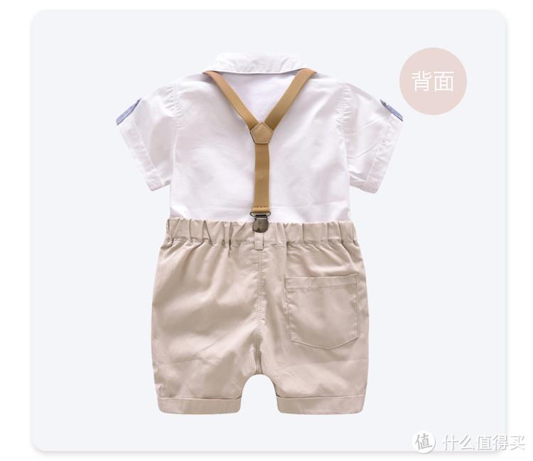 夏季儿童可爱背带裤套装