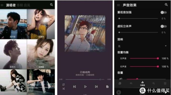 除了网易云音乐,这7款小众音乐App也是十分好用