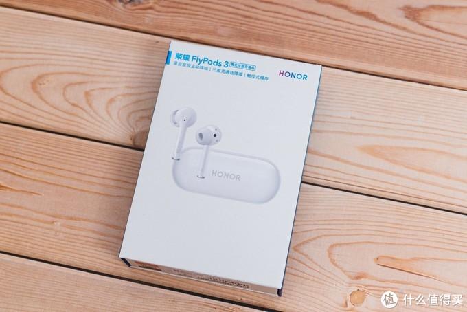 感受无扰的音乐世界——荣耀FlyPods 3耳机