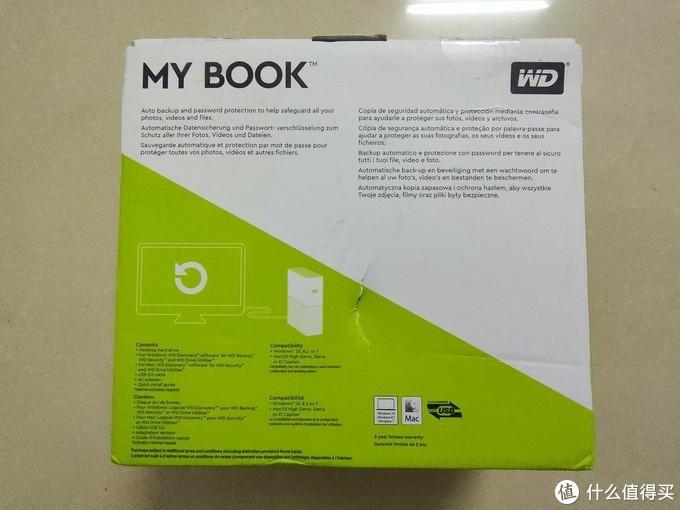 闲置3.5机械盘处理:一节废弃网线破解 MyBook 硬盘盒