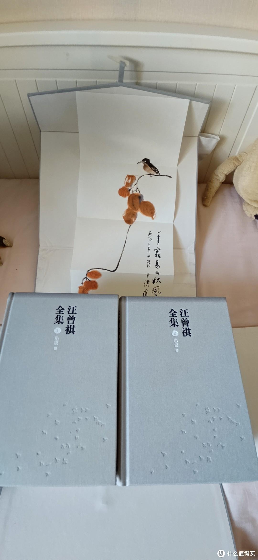 一幅汪老的画(印制品):一年容易又秋风(陆游《宴西楼》)