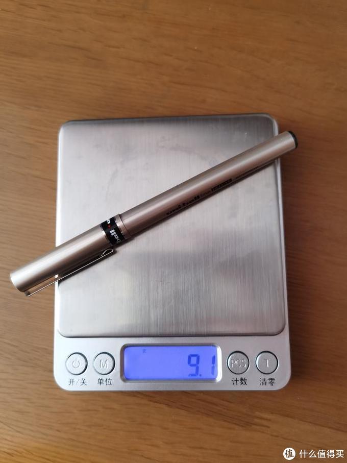 中性笔使用感受(28)--三菱UB-177