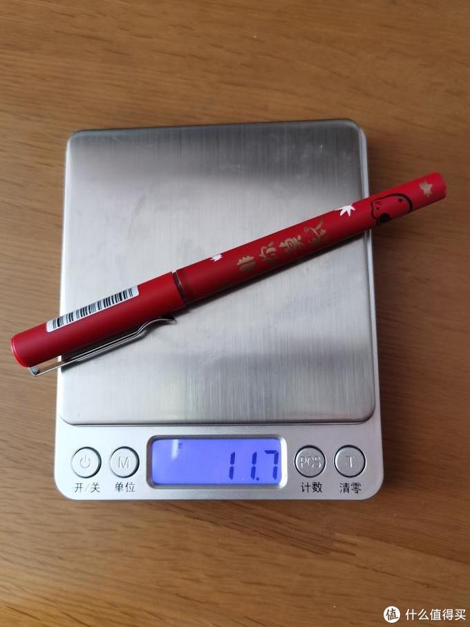 中性笔使用感受(29)--晨光(鼠年限定)《非你莫鼠》直流式走珠笔
