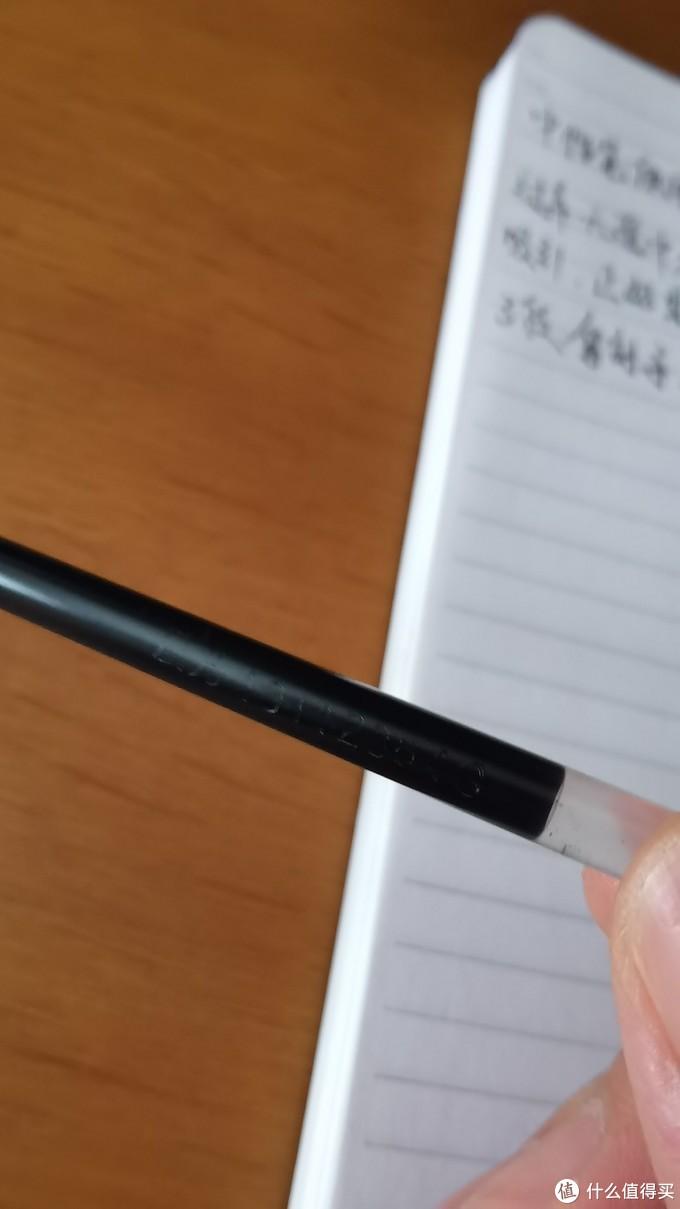 中性笔使用感受(30)--晨光(鼠年限定)《非你莫鼠》按动中性笔