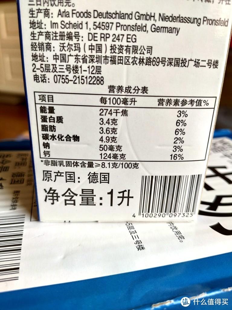 YQ时的及时采购-Member's Mark 德国进口全脂纯牛奶1L*6支 开箱晒单
