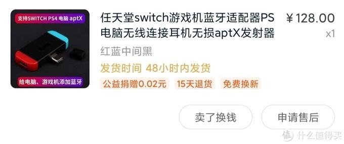 首发switch至今,配件保姆级选购说明书。、