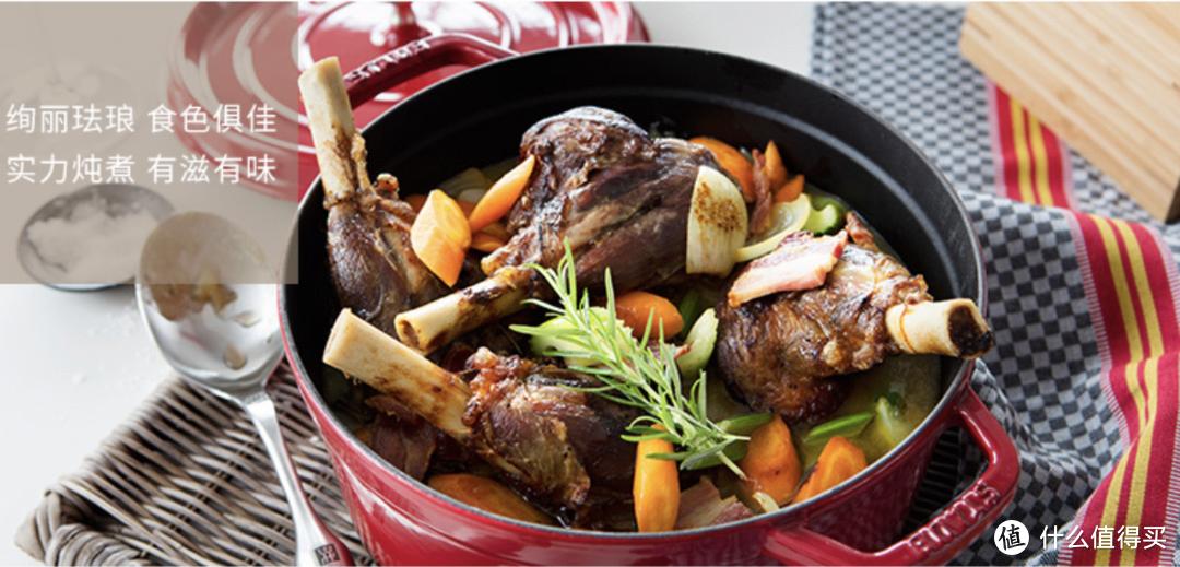 9款颜值与实力双在线的锅具推荐,让你从此爱上做饭~