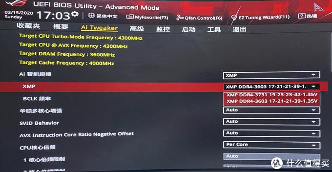 双通道高频内存对性能提升如何?HyperX FURY DDR4 RGB 骇客神条 16G×2评测