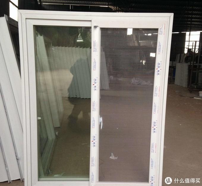 【那个胖师傅】装修时旧门窗要不要拆了换?