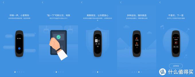 门禁卡,公交卡多卡合一:小米手环4 NFC版