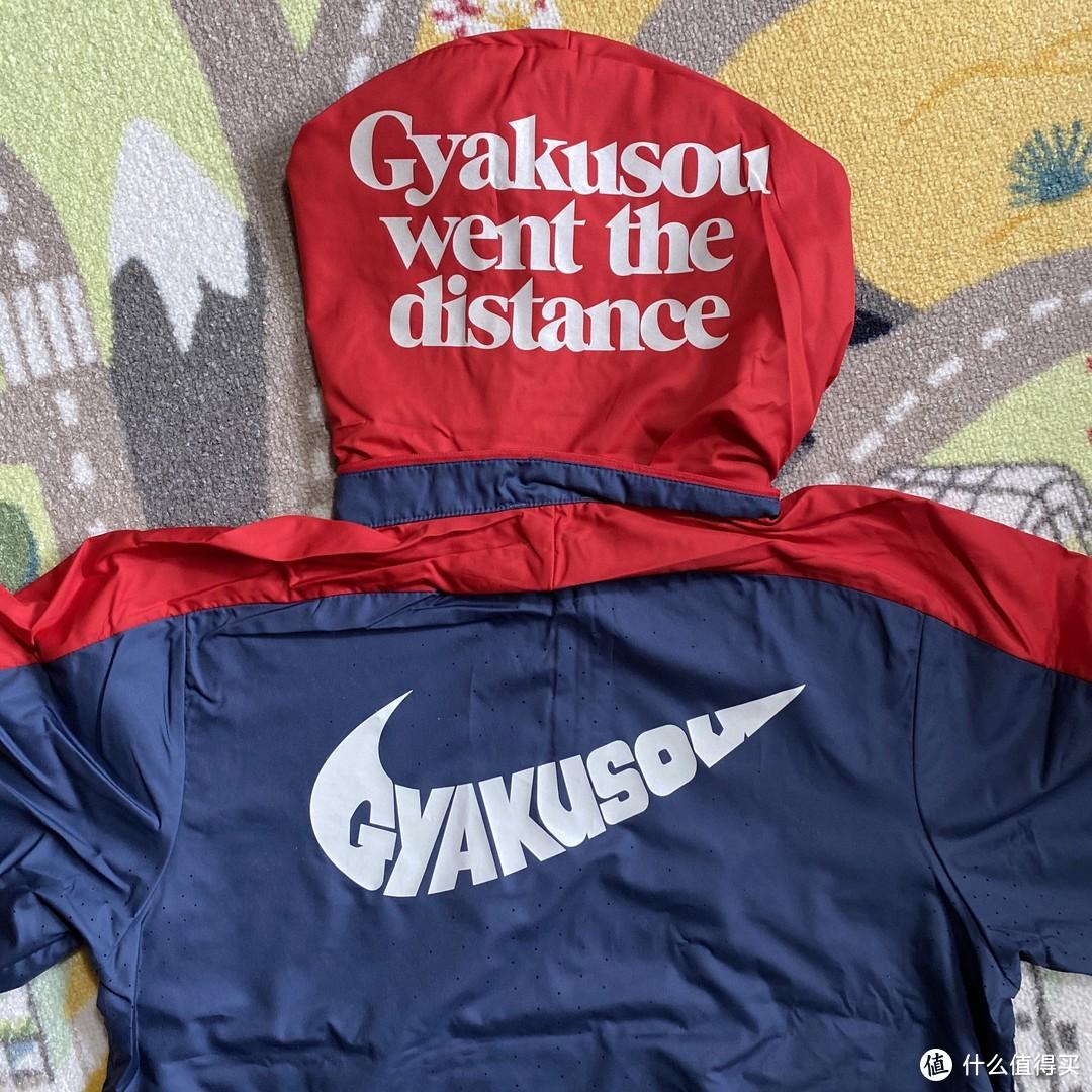 我买过最贵的跑步外套!NIKE x Gyakusou半拉链上衣