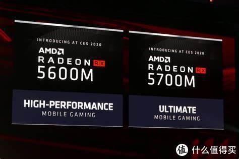改用AMD RX 5600M/5700M独显:外星人Alienware m15 新款中配将变便宜