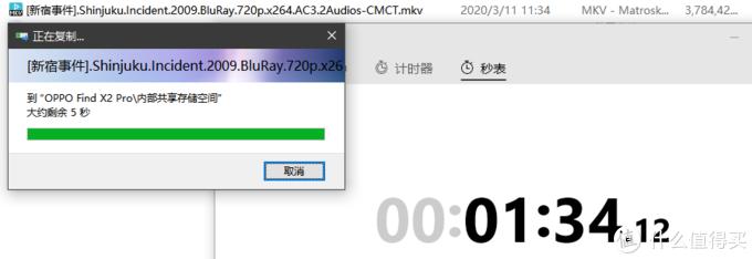 ▲USB3.1速度,3.7G的视频在1分35秒,38m/s写入