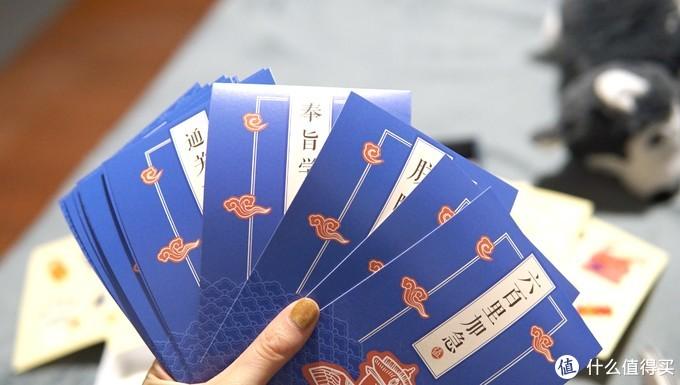 明信片,也是宫廷风的设计
