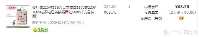 舜红500W