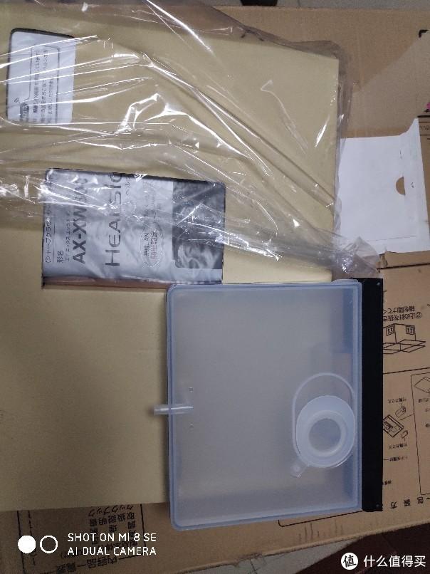 储水罐主要是pp材质,这东西怕摔,俺就是搞塑料的。整个设备就储水罐和收水罐(ABS)最低档了,使用次数最频繁,预感后面会不经用😳