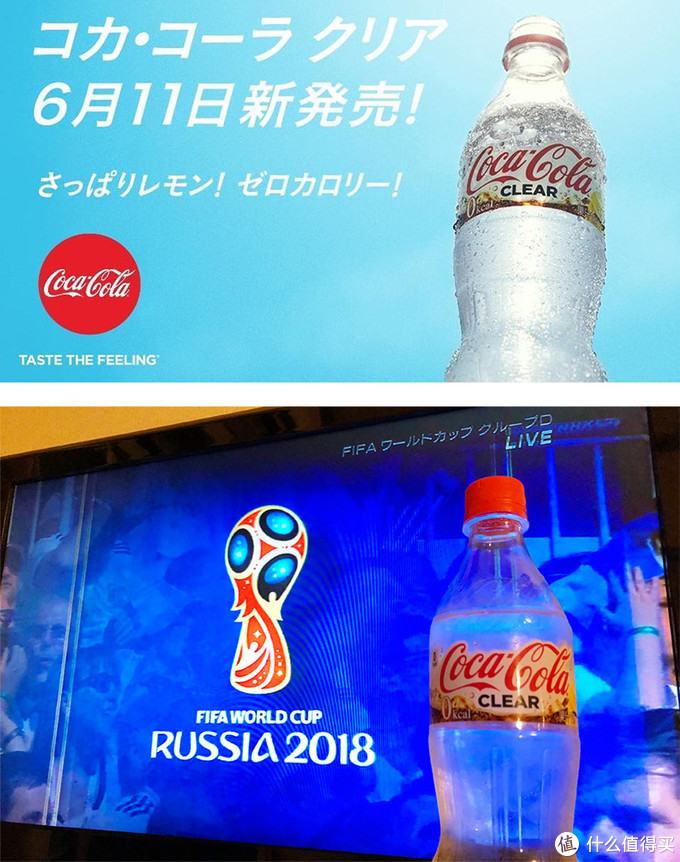 日本6月新出的透明可口可乐