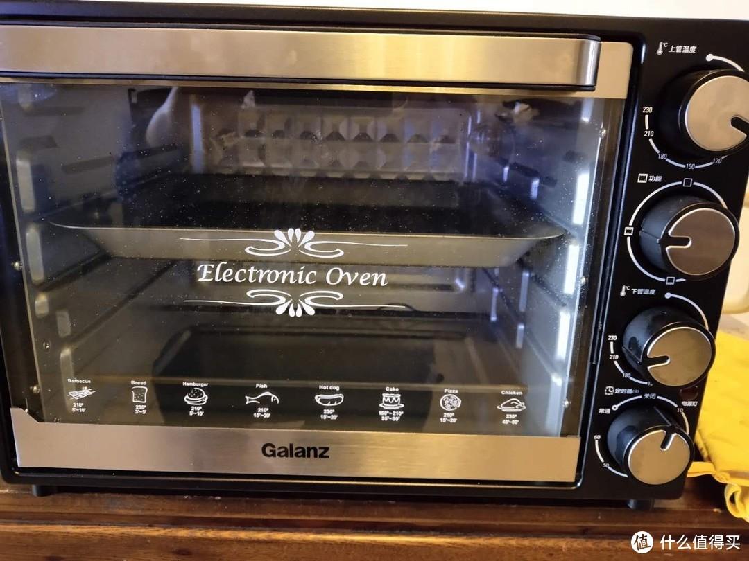 不是99也不是199,不到两百元买给曾经面案工作老妈的格兰仕烤箱使用体验