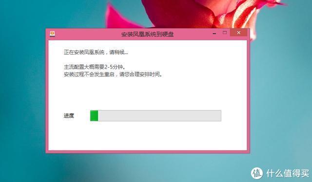 震惊:这个秘籍可以让笔记本同时拥有(mac/win/Android)系统