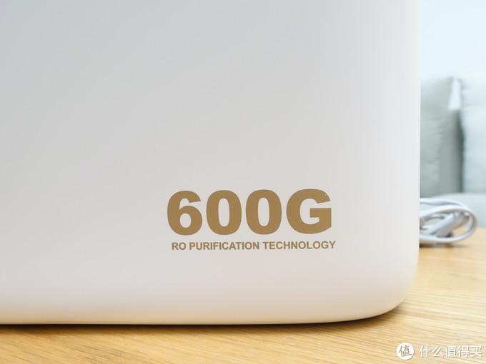 小巧身材,600G大通量,云米互联网净水器S2试用评测