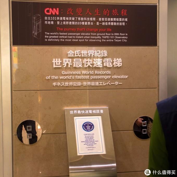 2015年11月台湾10日环岛自由行(台北-平溪-九份-花莲-垦丁-高雄-台北)
