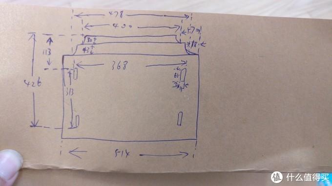 最终出来这样一张平面尺寸图,好让我精确定位墙壁支架需要调整的尺寸。