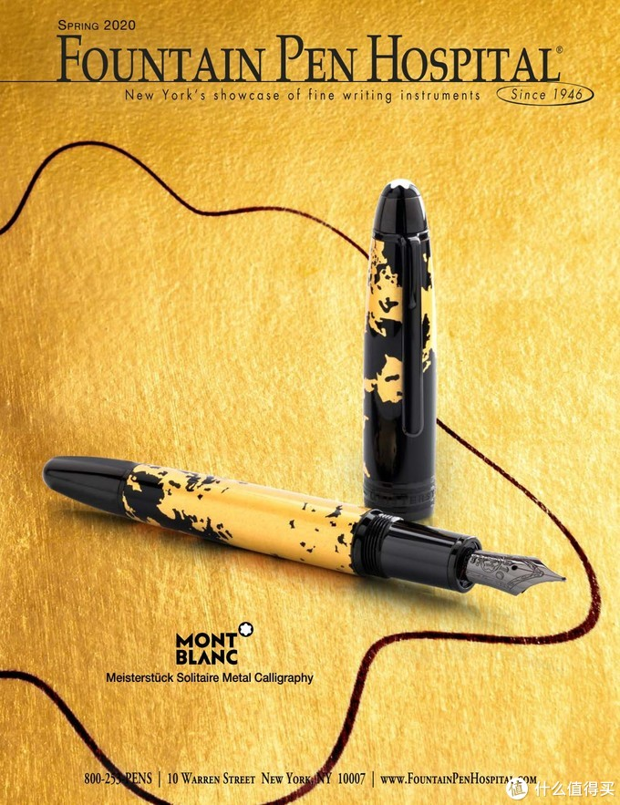2020年春-那些闪耀美利坚的名品钢笔