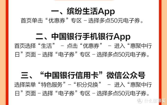 用多点App,先看看卡包里这些银行,十一种方式让你省
