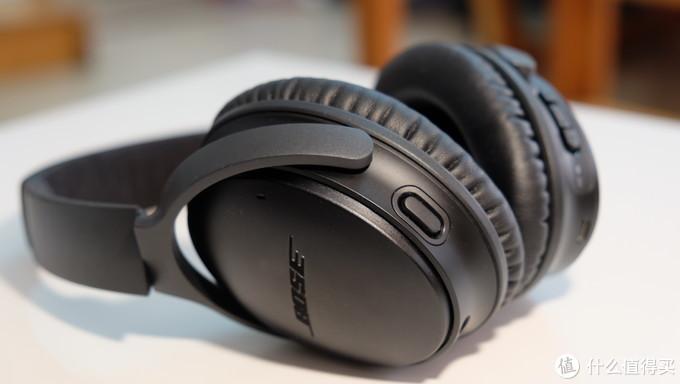耳机外壳材质