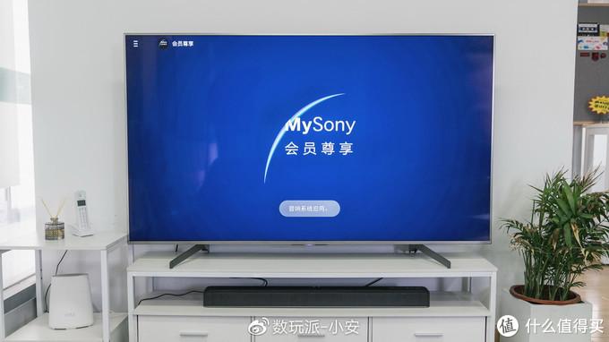 紧凑身材影院享受,索尼HT-X8500电视回音壁音响开箱试听体验