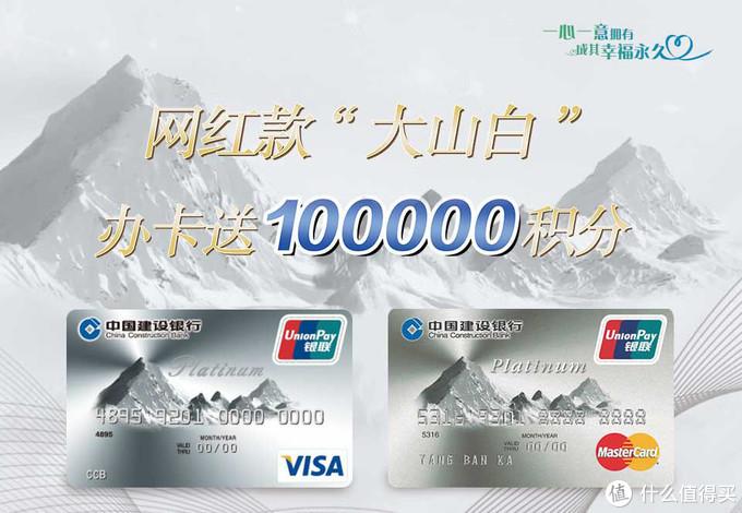 解锁线上消费的正确刷卡姿势!7大值得参加的银行活动盘点,积分返现拿不停!